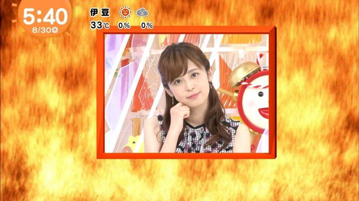 2018年08月30日久慈暁子の画像06枚目