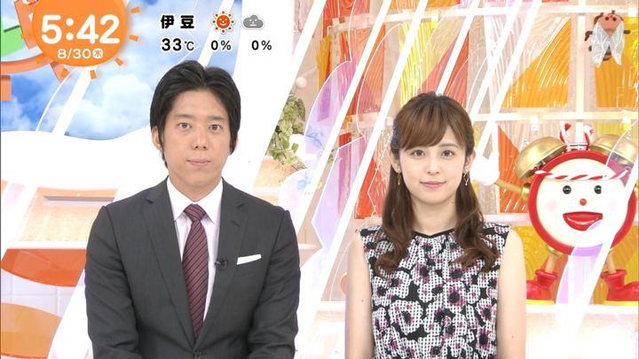 2018年08月30日久慈暁子の画像07枚目