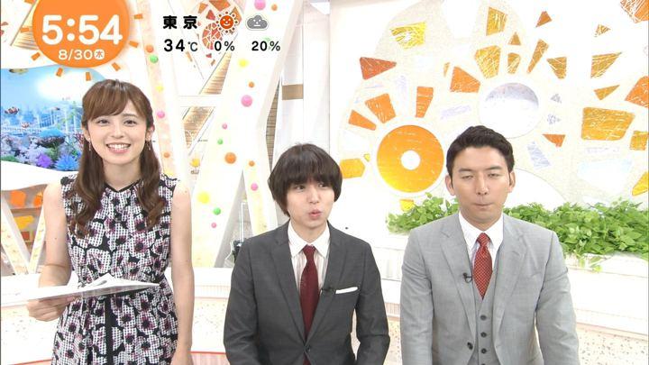 2018年08月30日久慈暁子の画像08枚目