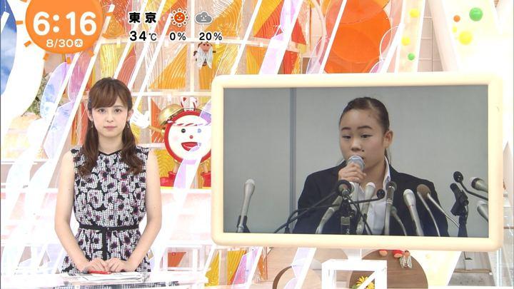 2018年08月30日久慈暁子の画像12枚目