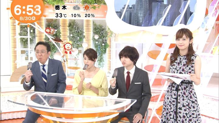 2018年08月30日久慈暁子の画像14枚目