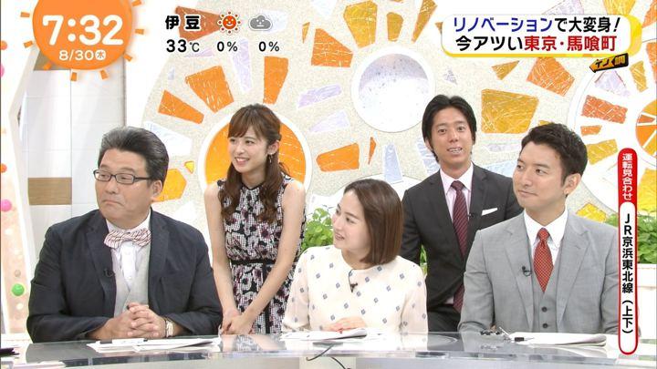 2018年08月30日久慈暁子の画像15枚目