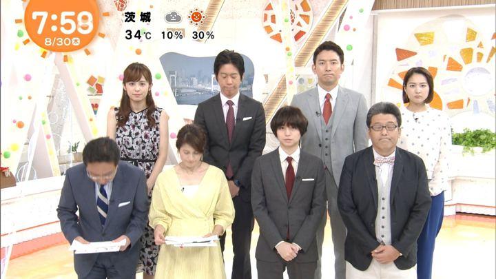 2018年08月30日久慈暁子の画像17枚目