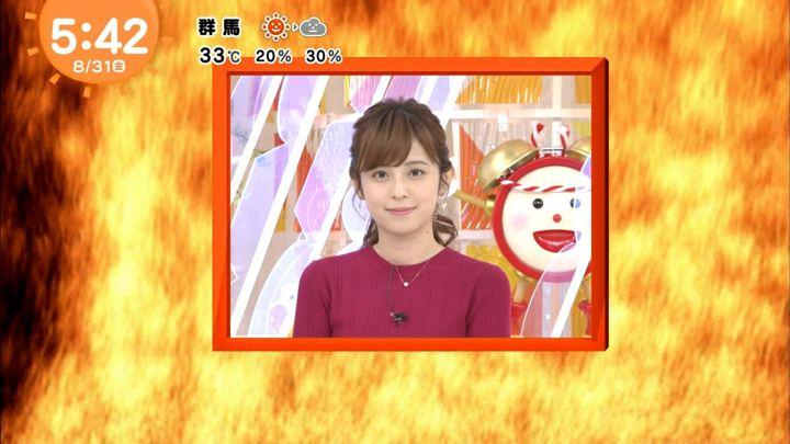 2018年08月31日久慈暁子の画像03枚目
