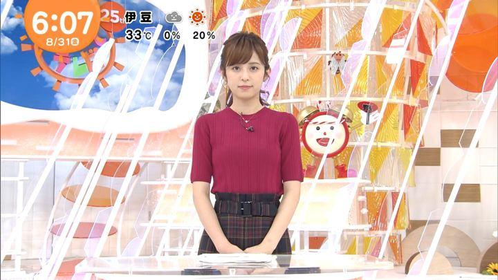 2018年08月31日久慈暁子の画像04枚目