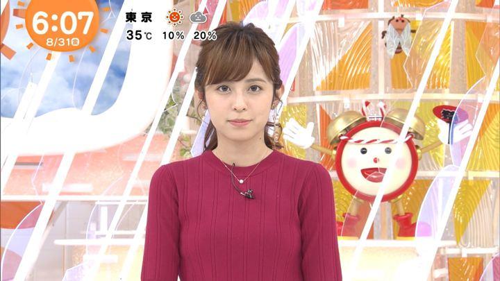 2018年08月31日久慈暁子の画像05枚目