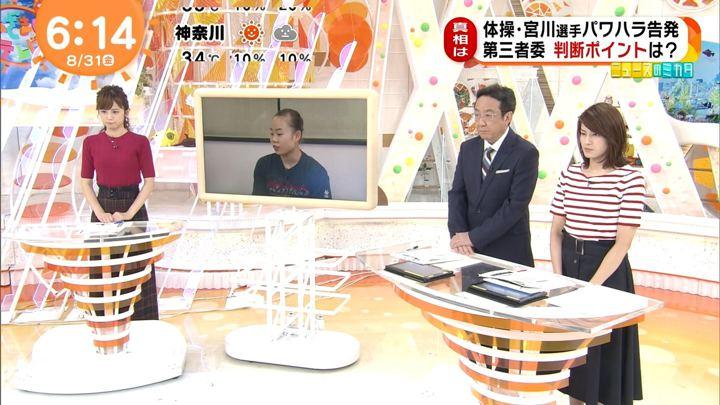 2018年08月31日久慈暁子の画像06枚目