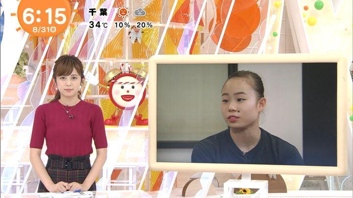 2018年08月31日久慈暁子の画像07枚目