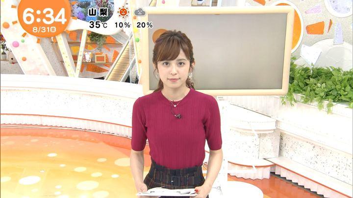 2018年08月31日久慈暁子の画像08枚目
