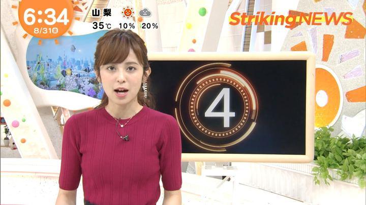 2018年08月31日久慈暁子の画像09枚目