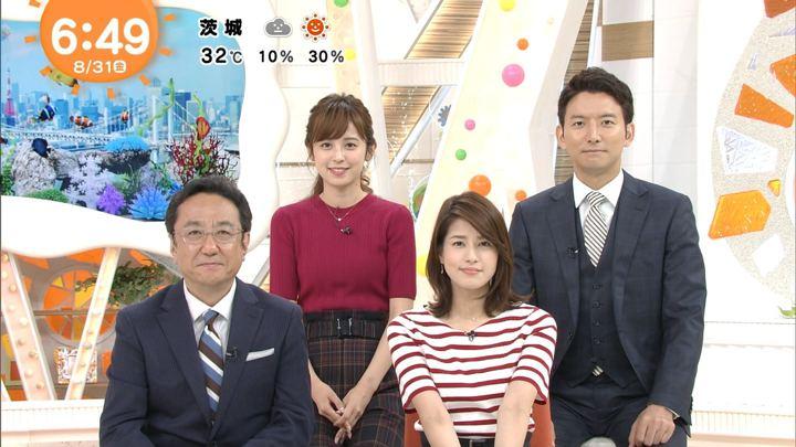 2018年08月31日久慈暁子の画像10枚目