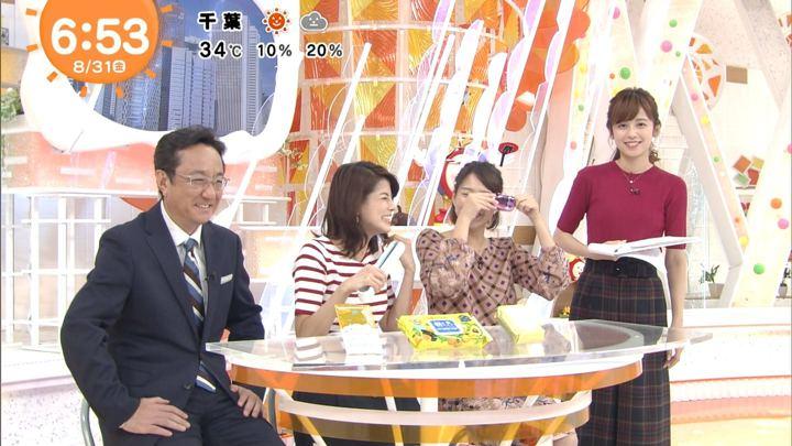 2018年08月31日久慈暁子の画像11枚目