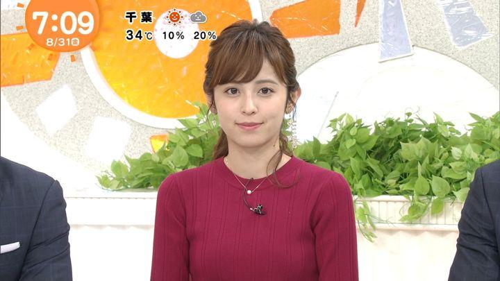 2018年08月31日久慈暁子の画像12枚目