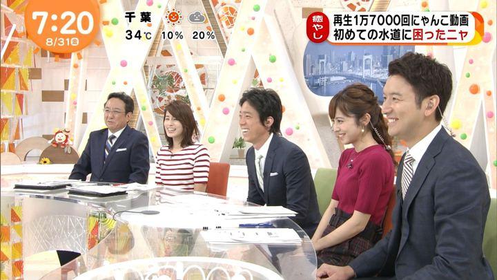 2018年08月31日久慈暁子の画像14枚目
