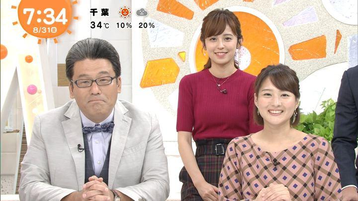 2018年08月31日久慈暁子の画像15枚目