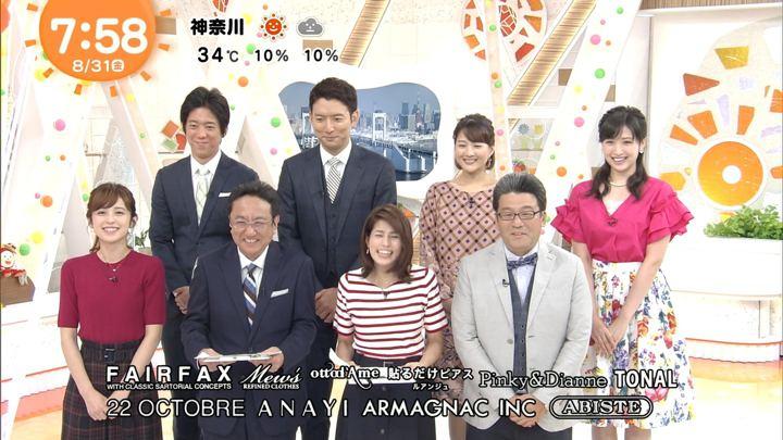 2018年08月31日久慈暁子の画像16枚目