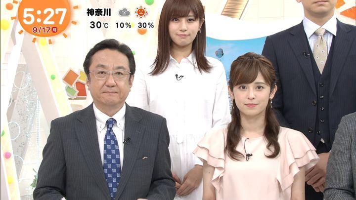 2018年09月17日久慈暁子の画像04枚目