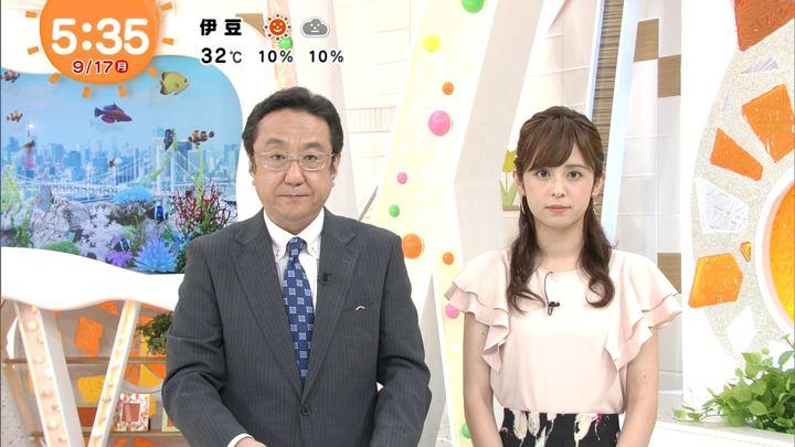 2018年09月17日久慈暁子の画像05枚目