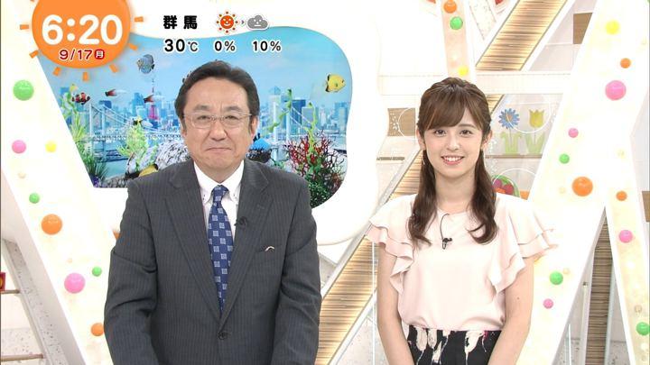 2018年09月17日久慈暁子の画像09枚目