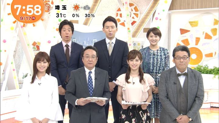 2018年09月17日久慈暁子の画像14枚目