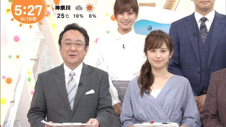 2018年09月19日久慈暁子の画像05枚目
