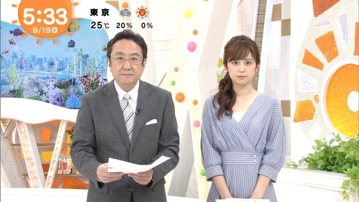 2018年09月19日久慈暁子の画像06枚目