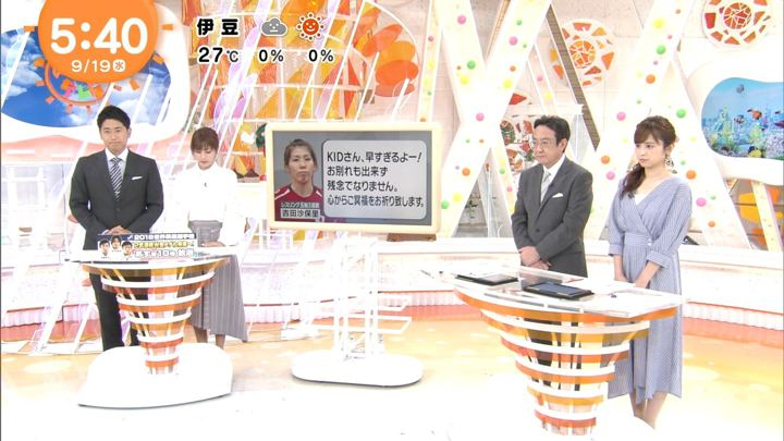2018年09月19日久慈暁子の画像07枚目