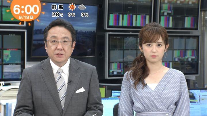 2018年09月19日久慈暁子の画像08枚目