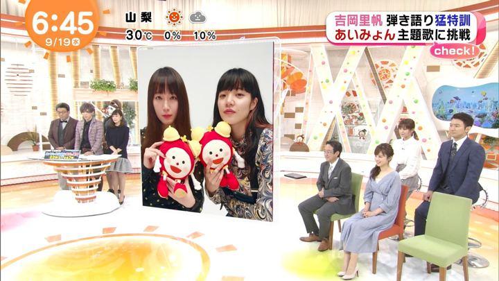 2018年09月19日久慈暁子の画像13枚目