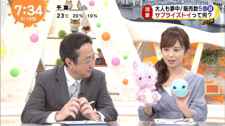 2018年09月19日久慈暁子の画像16枚目