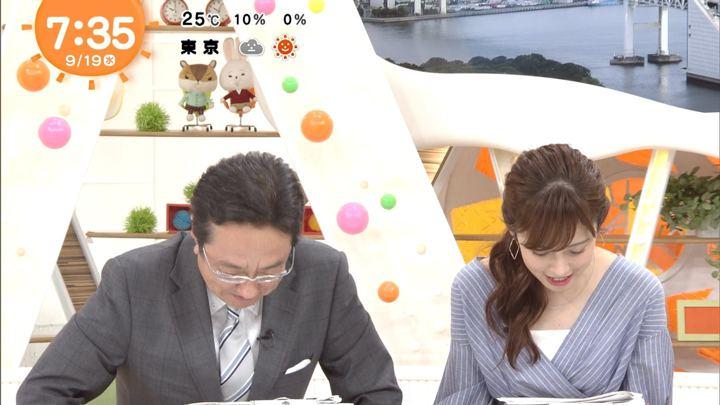 2018年09月19日久慈暁子の画像18枚目