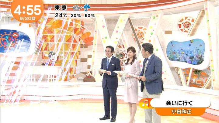 2018年09月20日久慈暁子の画像03枚目
