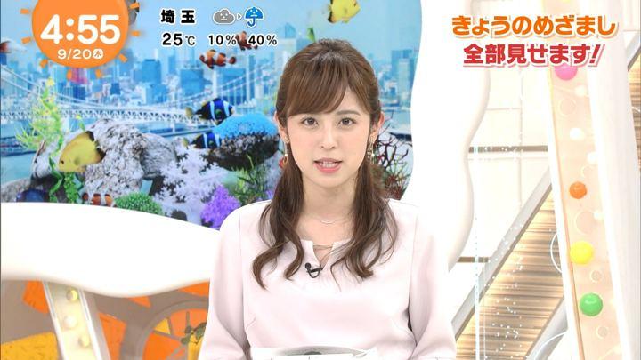 2018年09月20日久慈暁子の画像04枚目