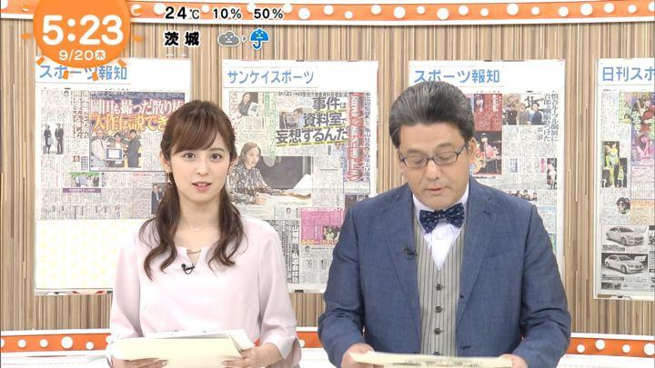 2018年09月20日久慈暁子の画像05枚目