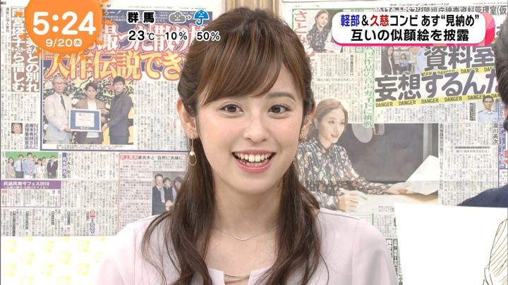 2018年09月20日久慈暁子の画像06枚目