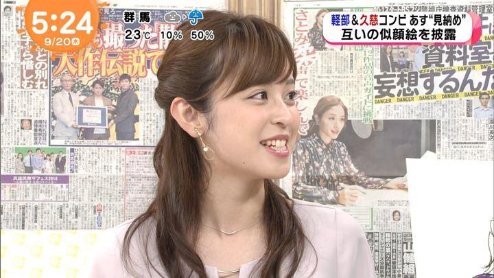 2018年09月20日久慈暁子の画像07枚目