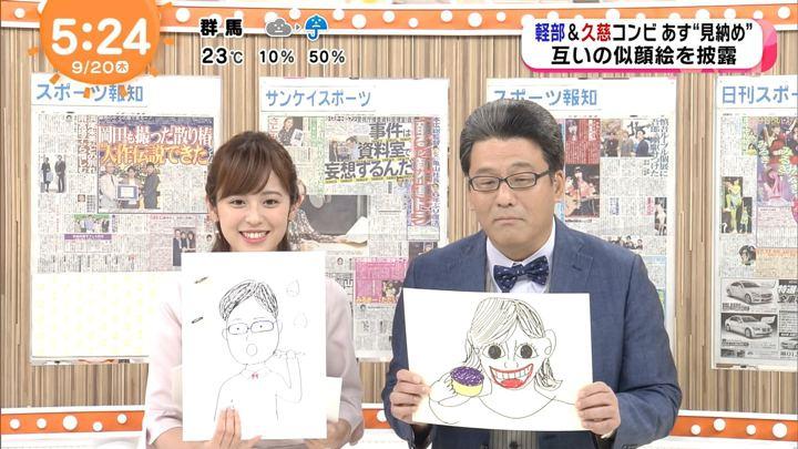 2018年09月20日久慈暁子の画像08枚目