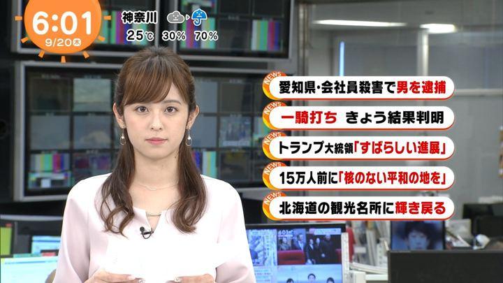 2018年09月20日久慈暁子の画像11枚目