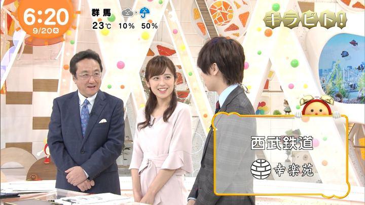 2018年09月20日久慈暁子の画像12枚目