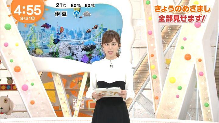 久慈暁子 めざましテレビ (2018年09月21日放送 19枚)
