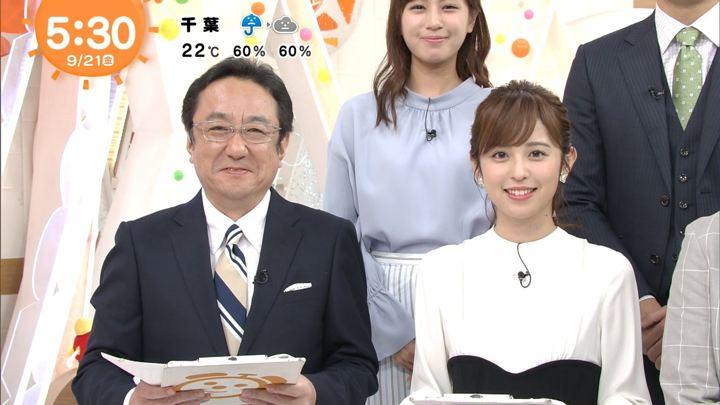 2018年09月21日久慈暁子の画像04枚目