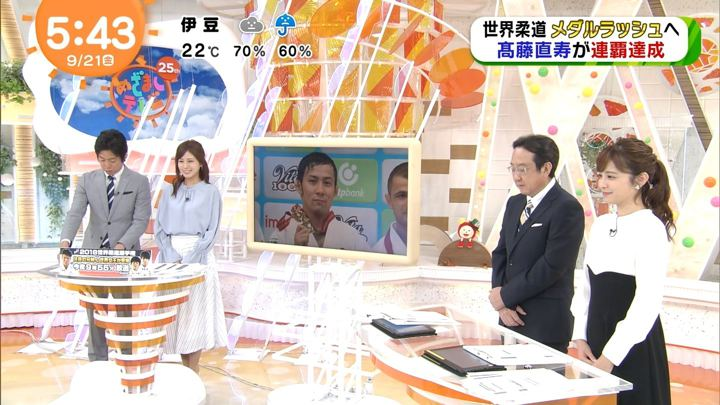 2018年09月21日久慈暁子の画像06枚目