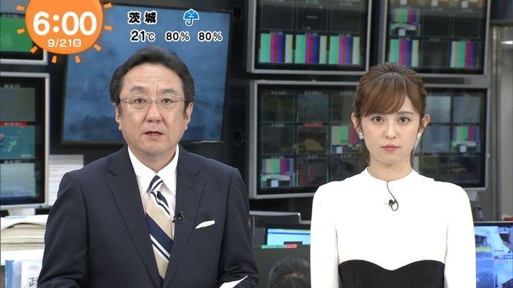 2018年09月21日久慈暁子の画像07枚目