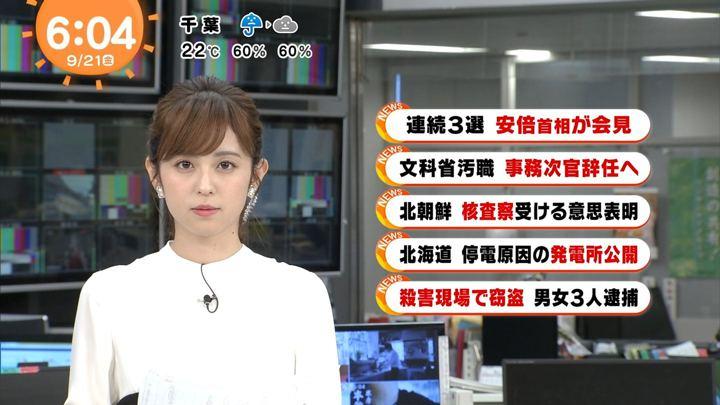 2018年09月21日久慈暁子の画像08枚目
