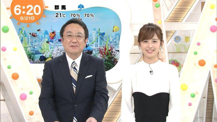 2018年09月21日久慈暁子の画像09枚目