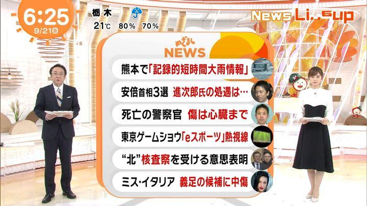 2018年09月21日久慈暁子の画像10枚目