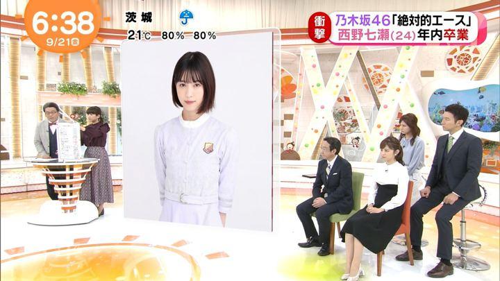 2018年09月21日久慈暁子の画像11枚目
