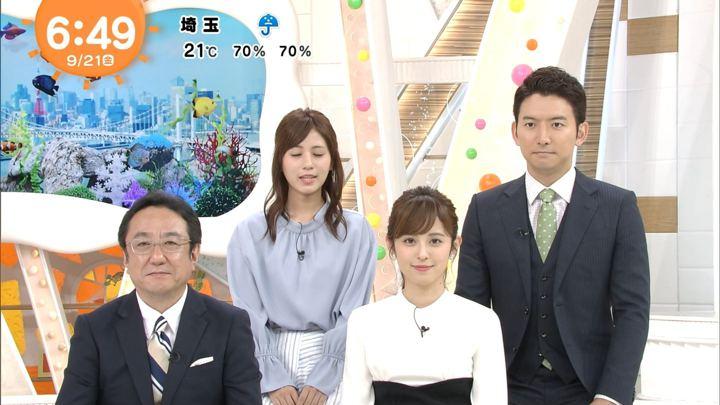 2018年09月21日久慈暁子の画像12枚目