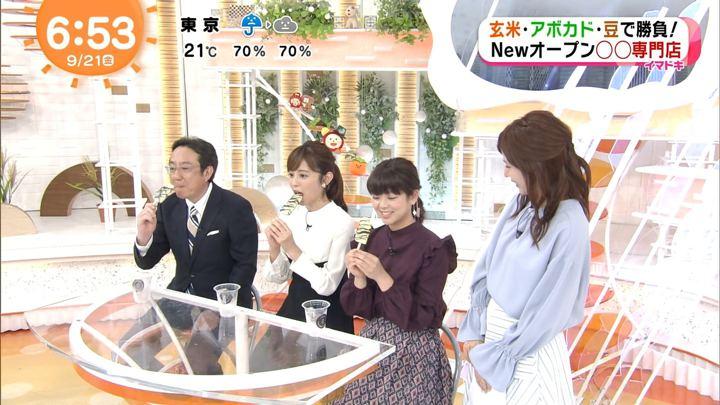 2018年09月21日久慈暁子の画像13枚目