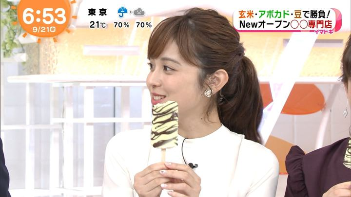 2018年09月21日久慈暁子の画像14枚目